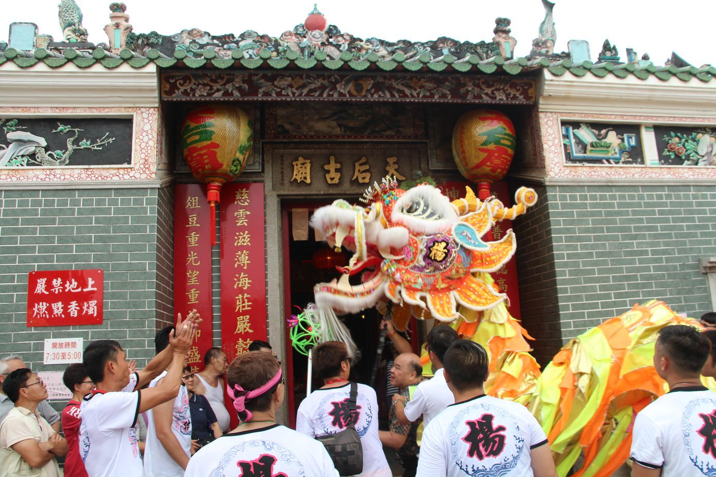 Every year, dozens of Tin Hau temples in the city celebrate the goddess of the sea's birthday with flamboyant processions of dragon, lion, and unicorn dances.