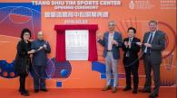 Opening of Tsang Shiu Tim Sports Center Promotes Holistic Education