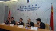 Ministry of Science and Technology Strengthens Cooperation with Nansha IT Park (Chinese only)