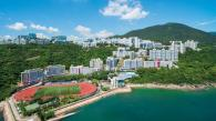 HKUST to Hold Its First Open Day for Prospective Undergraduates from Both Mainland and Taiwan (Chinese only)