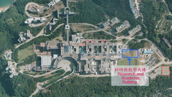 Location of the Research and Academic Building on the HKUST campus
