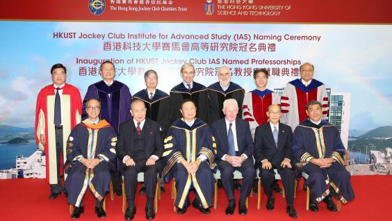 Inauguration of HKUST Jockey Club IAS Named Professorships: (Front row, from left) Prof Tony F Chan, HKUST President; Dr David K.P. Li, Chairman & Chief Executive of The Bank of East Asia; Dr Marvin K T Cheung, HKUST Council Chairman; Dr Helmut Sohmen, Chairman of BW Group Limited; Mr Eric Lee, Executive Director of Si Yuan Foundation; Mr Martin Y Tang, HKUST Council Vice-Chairman. (Second row, from left) Prof Yuk-shan Wong, Vice-President for Administration and Business; Dr Eden Y Woon, Vice-President for Institutional Advancement; Prof Ching W Tang, IAS Bank of East Asia Professor; Prof Sir Christopher A Pissarides, IAS Helmut and Anna Sohmen Professor-at-large; Prof Gunther Uhlmann, IAS Si Yuan Professor; Prof Joseph Lee, Vice-President for Research and Graduate Studies; Prof Henry Tye, IAS Director