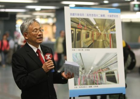 HKUST Sets New Milestone in MTR