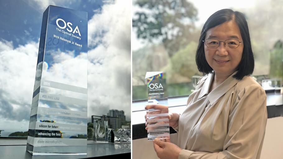Prof. Kei May LAU Named 2020 OSA Nick Holonyak Jr. Award Recipient