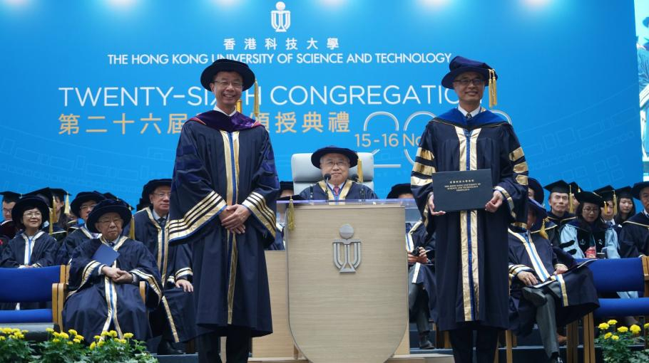 HKUST Installs New President and Confers Honorary Doctoral Degrees on Three Distinguished Academics and Community Leaders at its 26th Congregation
